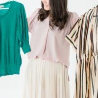 着痩せコーデは服の「色」選びが重要♪痩せて見える色と使い方のポイント